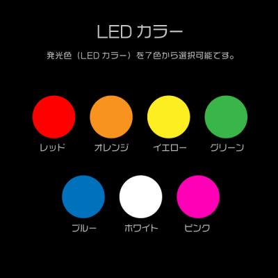 クリアレーザーLEDネックストラップ,LED 選択可能カラー,レッド,オレンジ,イエロー,グリーン,ブルー,ホワイト,ピンク